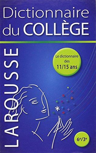 Dictionnaire du College, Recompenses Scolaires