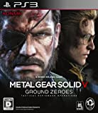 Metal Gear Solid V Ground Zeroes - Standard PS3 [Import Japonais]
