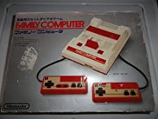 Console Nintendo Famicom RCA [Hong Kong Version]