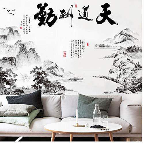 hafts-Wand-Aufkleber-Kalligraphie-Gott Belohnt Das Sorgfältige Wand-Plakat-Grafik ()