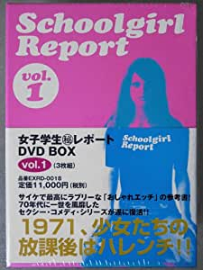 Schoolgirl Report (Schulmädchen-Report) 1971-1972 - 3 DVD Special Box Set Vol.1 (Japan, EXRD-0018)