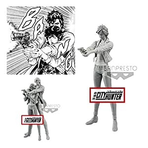 Banpresto City Hunter estatuas, Idea Regalo, Personaje, Multicolor, 82663