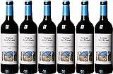 Viñas del Vero Cabernet Sauvignon Somontano DO (6 x 0.75 l)
