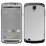 atFolix Samsung Galaxy S4 Active Skin FX-Chrome-Soft-Silver Designfolie Sticker - Verchromt/Chrom / Glanz-Effekt