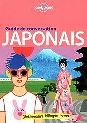 GUIDE CONVERSATION JAPONAIS 5E