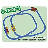 Takaratomy Plarail Starter Rail Basic Set (TRAINS NOT INCLUDED)
