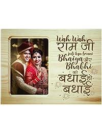 Yaya Cafe for Bhaiya Bhabhi Photo Frame for Table Wah Wah Ram Ji Engraved Wooden