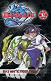 Beyblade 3 - Das White Tiger Team [VHS] - Tina Karski