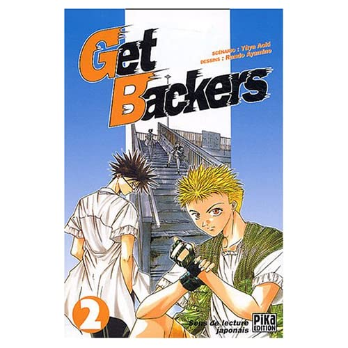 Get Backers, tome 2