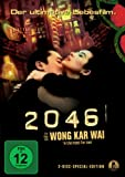 2046 [Special Edition] [2 DVDs] - Claude Letessier