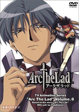 Preisvergleich Produktbild Arc The Lad Vol.8 [DVD]