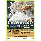 Onion Powder Dehydrated 100% Pure - 100 GM