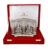 Silver Finish Laxmi Ganesh Oxidized Silver Finish God Idol With With Red Velvet Box Exclusive Gift For Diwali Gift, Corporate Gift and Wedding Return Gifts, Valentine Gift