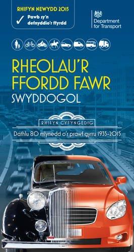 Rheolau'r ffordd fawr: swyddogol, rhifyn diwygiedig 2015, [Welsh language version of the Highway code]