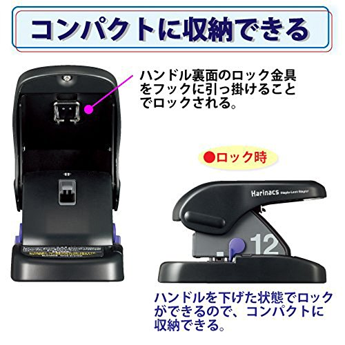 No needle stapler Kokuyo <Ha Linux> (desktop 12 sheets) SLN-MS112D (japan import) - 7