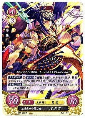 Fire Emblem 0 / Booster Pack 14 proiettili / B14-068 HN Zhou Yu Muso No Otome Oboro
