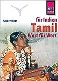 Kauderwelsch, Tamil Wort für Wort