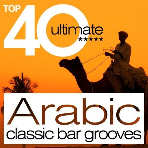 c Bar Grooves ()