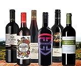 DIE WEIN-REISE | 6 Länder & 6 internationale Rotweine | Spanien, Frankreich, Italien, Portugal, Deutschland & Australien | Das 6er Wein Geschenk-Set für Geburtrtage oder als Dankeschön | Kennenlern- & ProbierPaket Sortiment 6 Flaschen landestypische Rotweine |