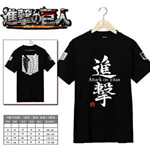 Attack on Titan - Symbol Logo schwarz T-Shirt Gr. L Tee