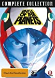 Battle of the Planets - Complete Collection - 15-DVD Box Set ( G-Force )