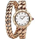 Bvlgari Womens Bulgari Diamond 31mm Quartz Watch 102052 BBCP31WGG.2T/12