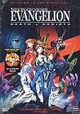 Evangelion:Death to Rebirth