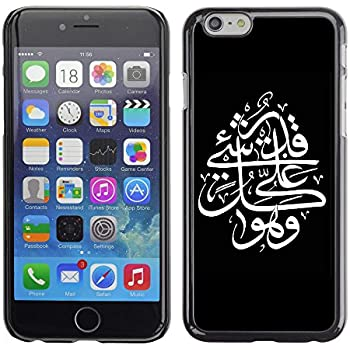 Musulman Dating App pour iPhone