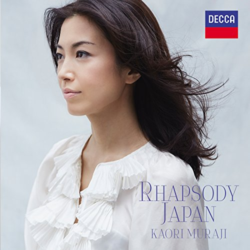 Fujii: Rhapsody Japan - 3. Hana: Allegro Japan Allegro