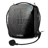 SHIDU SD-S511 Sprachverstärker (15W) mit 1800mAh Lithium Batterie und Kabelmikrofon für Lehrer/Trainer/Yoga Lehrer und Mehr