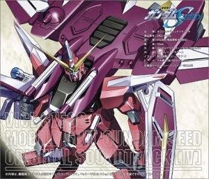 Gundam Seed IV
