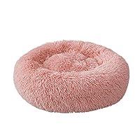 سرير الحيوانات الاليفة المستدير والزغبي، سرير ناعم للقطط، سرير للقطط، سرير قطط، كلاب صغار