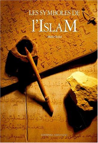 SYMBOLES DE L ISLAM