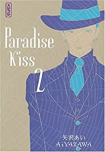 Paradise Kiss Edition simple Tome 2