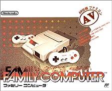 Nintendo HVC-101 AV Famicom Console System [Japan Import]