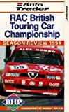 RAC British Touring Car Championship Season Review 1994 [VHS]