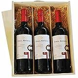 Weingeschenk - 3 Flaschen spanischer Rotwein Crianza in Holzkiste