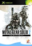 Metal Gear Solid 2: Substance -