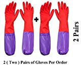 Woogor Reusable Rubber Latex Household Kitchen Long Gloves,Free Size, 2 Pair