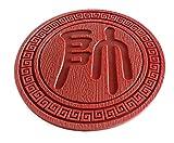 100 Goods Silikon Chinesisches Schach Xiangqi in Qin Script Allwetter-Bierdeckel , 90x90x3mm, Set von 8 Red Team