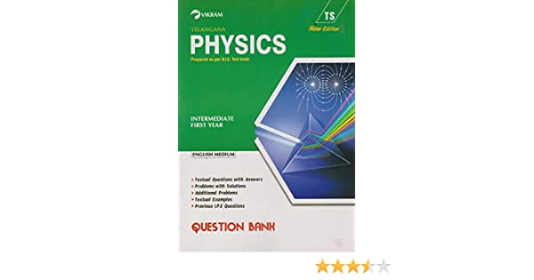 Buy Inter I- PHYSICS (E M) (Question Bank) (AP State) Book Online at