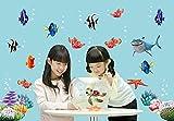 Zuolanyoulan Fische Wasserwelt im Ozean Unterwasserwelt Hai Fisch Meerestiere Wandsticker Wandaufkleber Raum Dekor Wall Sticker - 2