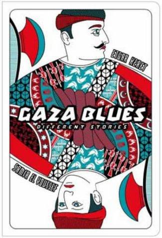 Gaza Blues: Different Stories por Samir El-Youssef