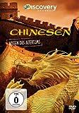 Chinesen - Wissen des Altertums (Discovery Channel)