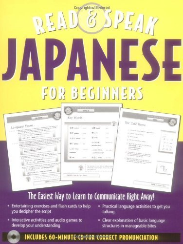 Read and Speak Japanese for Beginners by Helen Bagley (2003-10-27)