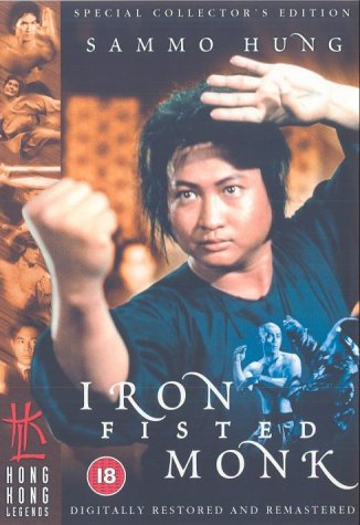 the-iron-fisted-monk-1977-dvd