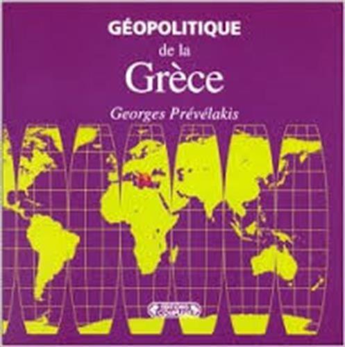Geopolitique de la Gréce