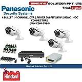 CCTV Security System With (Advanced Hl1104K 4Ch HDDVR -1 Nos) + (Panasonic HPN103L (1.3 MP HD) Bullet Camera- 4Pcs ) + 4 Pcs DC CONNECTOR+ 8 Pcs BNC Connector + 5 Amp Power Supply 1 Pcs