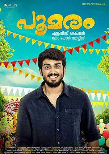 Neerali + poomaram (New released super hit Malayalam movies DVD combo pack)