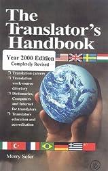 The Translator's Handbook, Third Edition by Morry Sofer (2000-01-15)